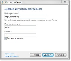 windows-live-writer2
