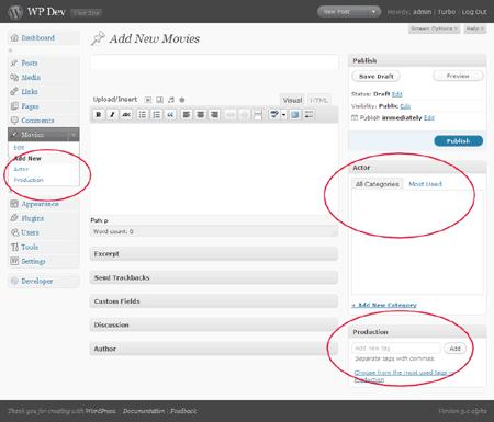 новые возможности wordpress 3.0