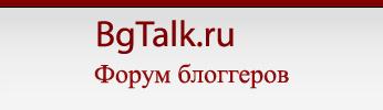 bgtalk
