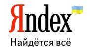Яндекс пытается бороться с текстовым спамом
