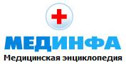 MedInfa logo